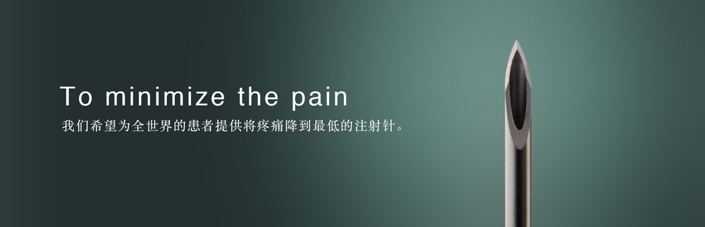 To minimize the pain